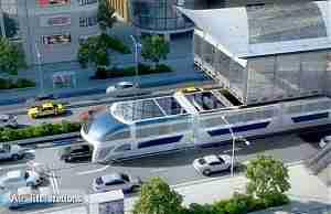 Land Airbus новая концепция транспорта