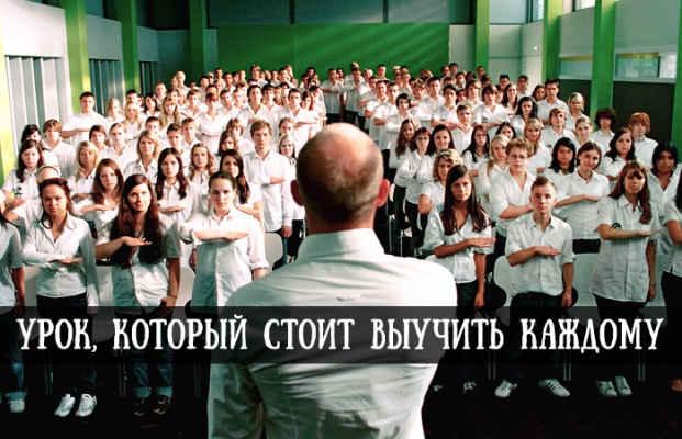 Урок-эксперимент в школе