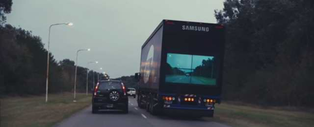 Безопасный грузовик