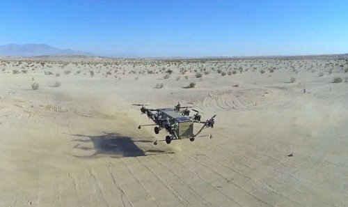 Летающий автомобиль-трансформер AT Black Knight Transformer