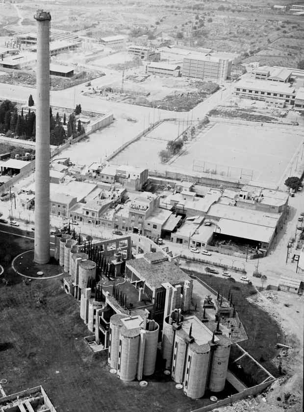 Таким был цементный завод