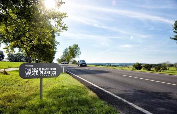 Пластиковая дорога