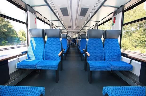 В салоне поезда