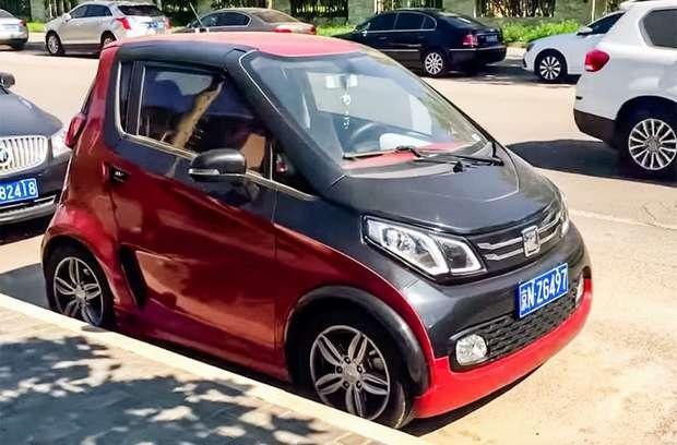 Смог в китайских мегаполисах