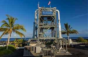 Электростанция Makаi Ocean Engineering