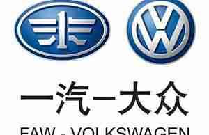 """Гибридный """"гибрид"""" VW плюс FAW"""