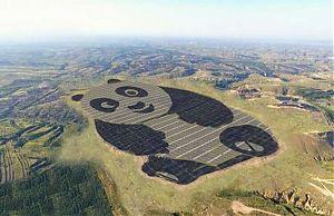 Солнечная электростанция в форме панды