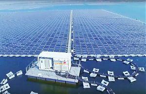 Плавучая солнечная электростанция в городе Хуайнань