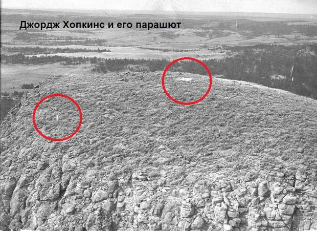 Фотография обошедшая все газеты, показан парашютист Джордж Хопкинс и его парашют